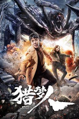 Dream Hunting นักล่าฆ่าฝัน (2020) ซับไทย
