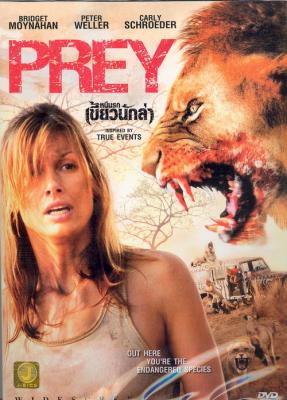 Prey หนีนรกเขี้ยวนักล่า (2007)