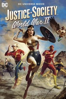 Justice Society: World War II (2021) ซับไทย