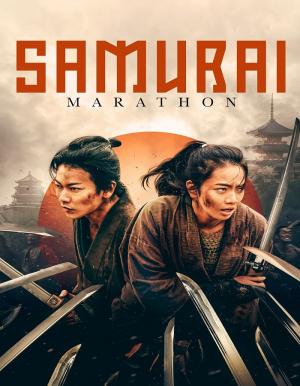 Samurai marason ซามูไร มาราซัน (2019)
