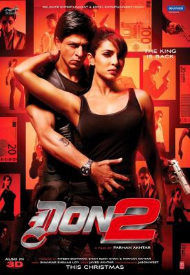 Don 2 ดอน นักฆ่าหน้าหยก 2 (2011)