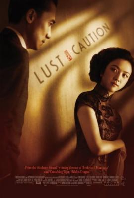 Lust, Caution เล่ห์ราคะ (2007)