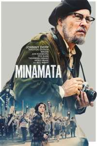 Minamata มินามาตะ ภาพถ่ายโลกตะลึง (2020) ซับไทย