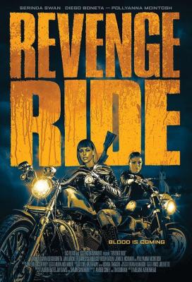 Revenge Ride แม็กกี้ ซิ่งแก้แค้น (2020)