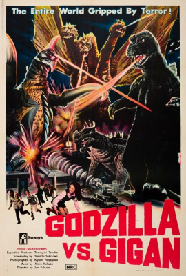 GODZILLA VS. GIGAN ก็อดซิลลา ปะทะ ไกกัน ศึก 4 อสูรสัตว์ประหลาด (1972)