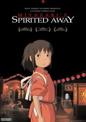 Spirited Away มิติวิญญาณมหัศจรรย์ (2001)