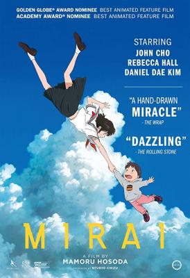 Mirai (Mirai no Mirai) มิไร มหัศจรรย์วันสองวัย (2018)