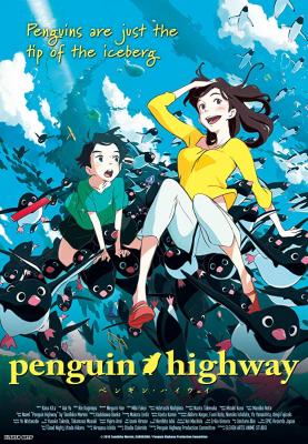 Penguin Highway วันหนึ่งฉันเจอเพนกวิน (2018)