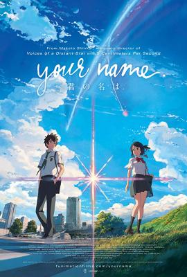 Your Name หลับตาฝัน ถึงชื่อเธอ (2016)
