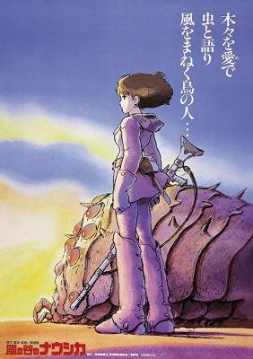 Nausicaa of the Valley of the Wind มหาสงครามหุบเขาแห่งสายลม (1984)