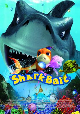 The Reef ปลาเล็ก หัวใจทอร์นาโด (2007)