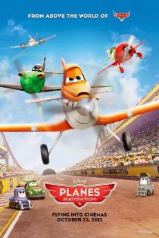 Planes 1 เพลนส์ เหินซิ่งชิงเจ้าเวหา ภาค 1 (2013)