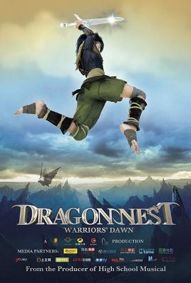 Dragon Nest: Warriors Dawn อภิมหาศึกเกมล่ามังกร (2014)