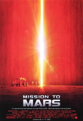 Mission to Mars ฝ่ามหันตภัยดาวมฤตยู (2000)