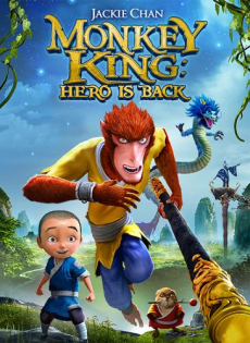 Monkey King: Hero Is Back ไซอิ๋ววานรผู้พิทักษ์ (2017)