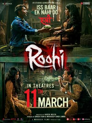 Roohi ผีลักเจ้าสาว (2021) ซับไทย
