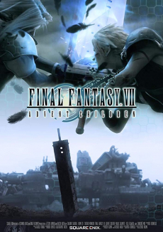 Final Fantasy VII: Advent Children ไฟนอลแฟนตาซี 7: สงครามเทพจุติ (2005)