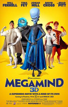 Megamind เมกะมายด์ จอมวายร้ายพิทักษ์โลก (2010)