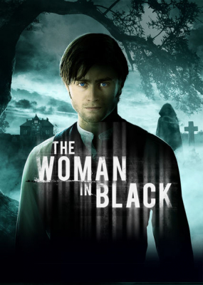 The Woman in Black 1 ชุดดำสัญญาณสยอง (2012)