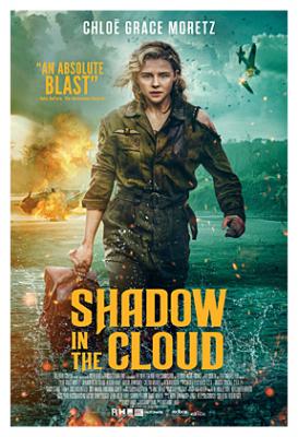 Shadow in the Cloud ประจัญบาน อสูรเวหา (2020) ซับไทย