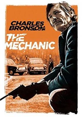 The Mechanic นักฆ่ามหาประลัย (1972)