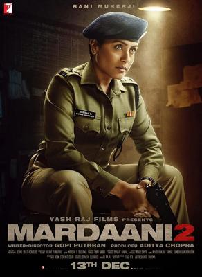 Mardaani 2 (2019) ซับไทย