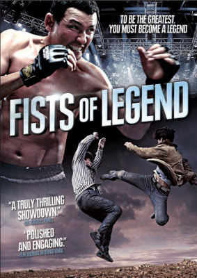 Fists of Legend นักสู้จ้าวสังเวียน (2013)