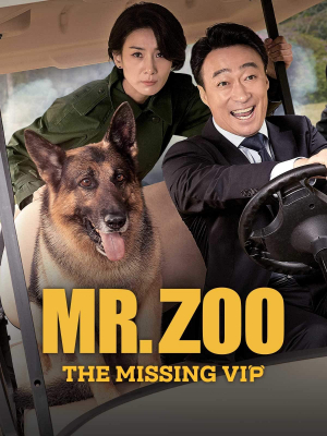 Mr. Zoo: The Missing VIP (2020) ซับไทย